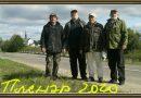 Кастусь Качан вместе с друзьями-художниками посвятили пленэр в Богданове Фердинанду Рущицу